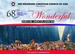 RCCG 68th Annual Convention 2020